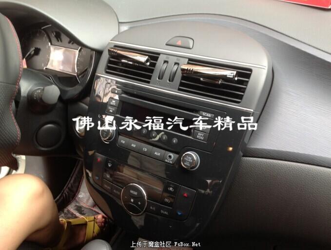 日产新骐达安装飞歌DVD汽车导航给你高清视觉享受