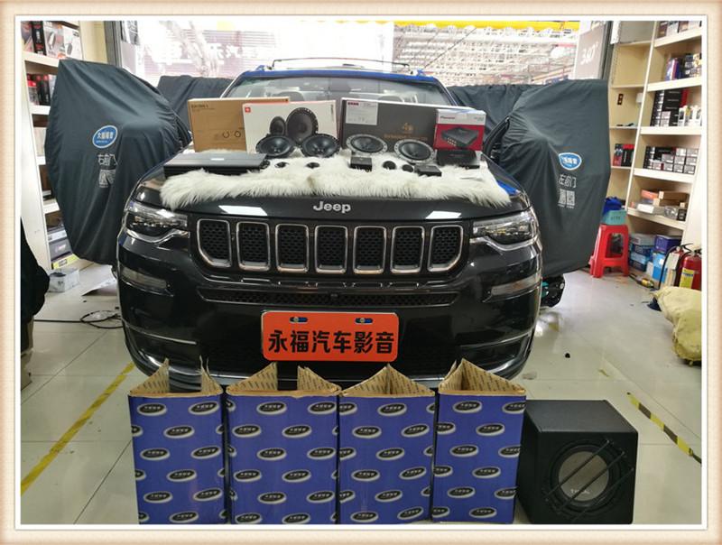 佛山永福汽车影音-指挥官音响改装丹拿ESOTAN 236两分频和先锋DEQ-100ACH DSP功放
