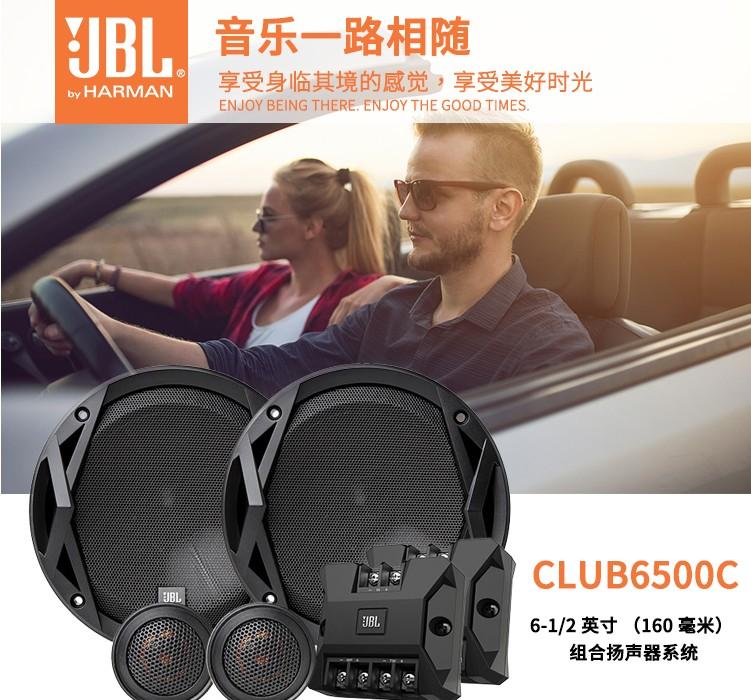 CLUB 6500C